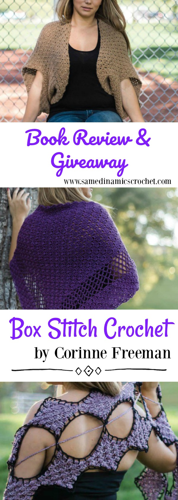 The Box Stitch Crochet is more than just a corner to corner stitch, it's an elegant stitch! Enter for your chance to win a copy.